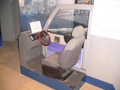 水圧自動車ドア体験