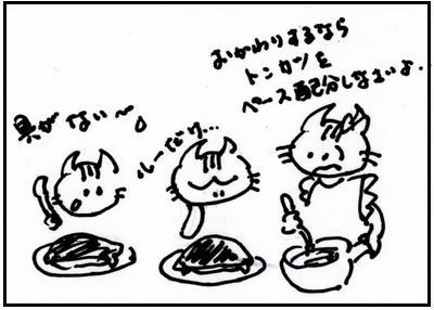 201107243.jpg