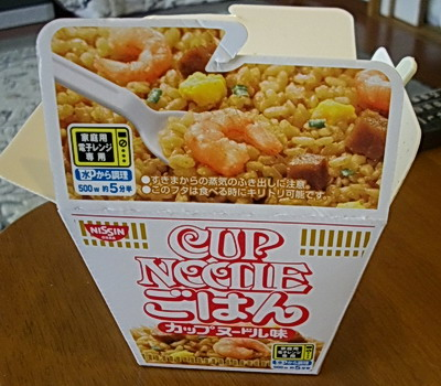 カップヌードルご飯