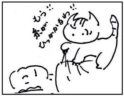 201107312.jpg
