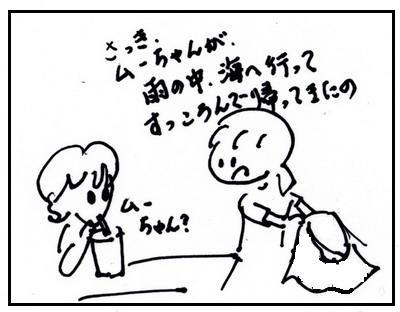 201108071.jpg