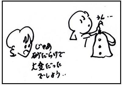 201108072.jpg