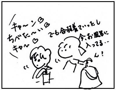 201108073.jpg