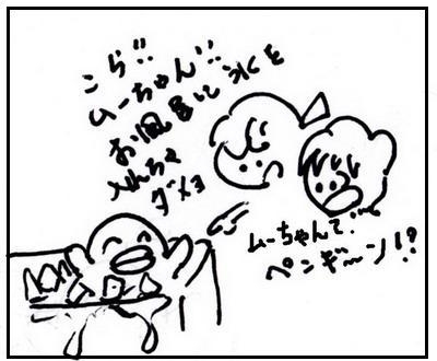 201108074.jpg
