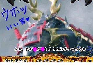 snap_pachi88_201140022.jpg