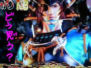 snap_pachi88_2011400243.jpg