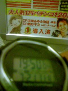 110721_195014.jpg