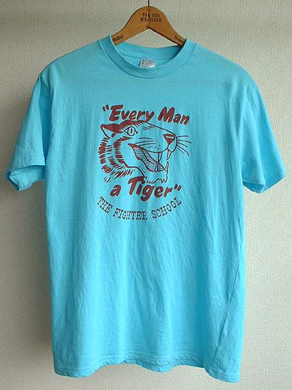 tiger man blue