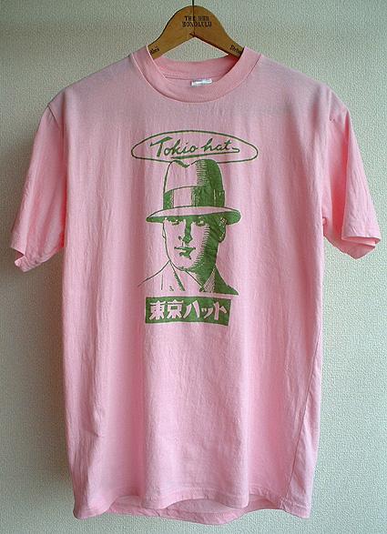 tokio hat pink