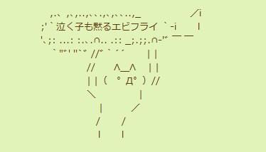 2011y12m21d_223007663.jpg