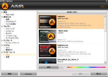 aimp6.png
