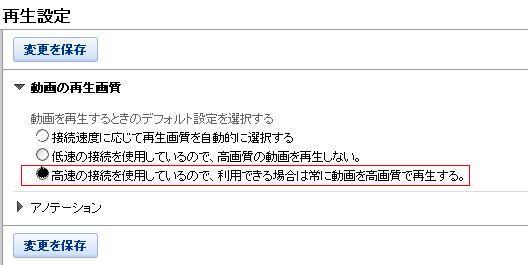 youtube_3_1.jpg