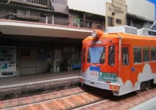 阪堺501形(Display)