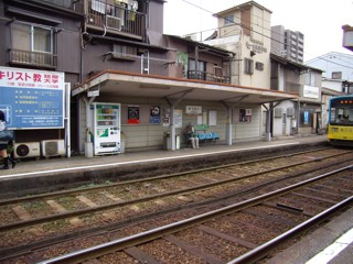 阪堺電気松虫停留場