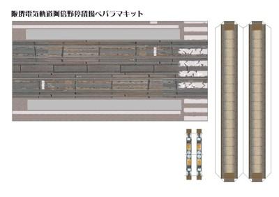 阪堺阿倍野停留所展開図