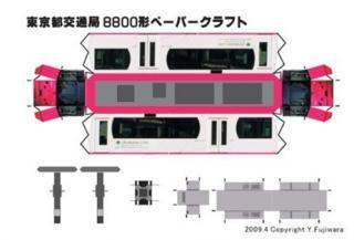 都電8800形展開図1