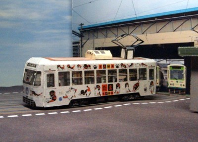 岡電たま電車1