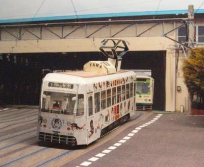 岡電たま電車2