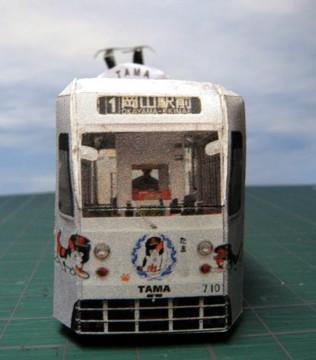 おかでん版たま電車HOバージョン3