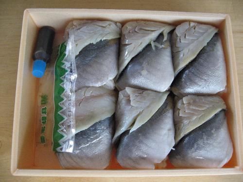 大船軒 鯵の押し寿司特上 中身