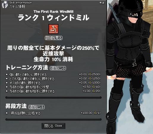 mabinogi_2009_07_25_008.jpg