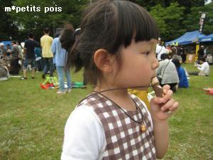 aizu06.jpg