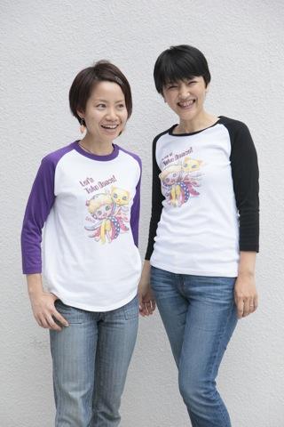 オトナとレディースTシャツ