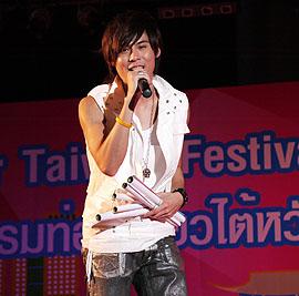 台湾観光フェア会見