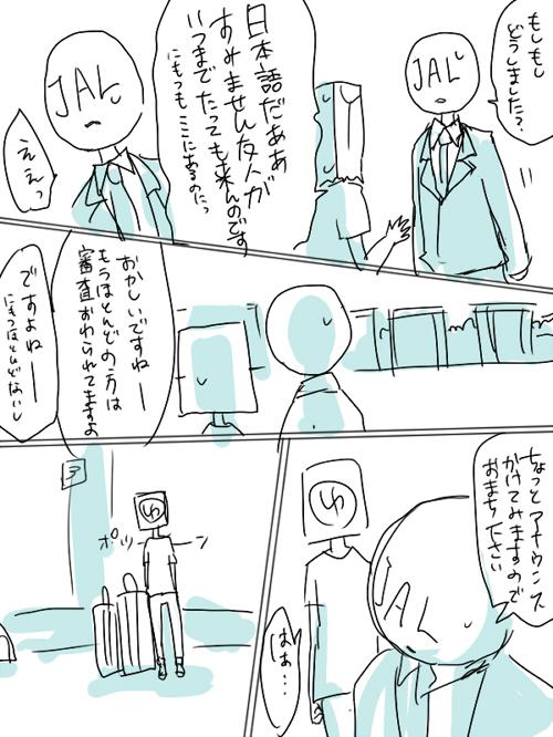 ax11-12.jpg