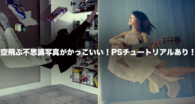 110623_02.jpg