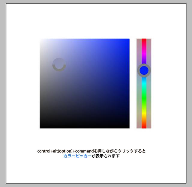 110629_01_02.jpg