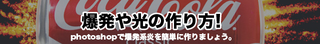 bakuha_p_02_00_title.jpg