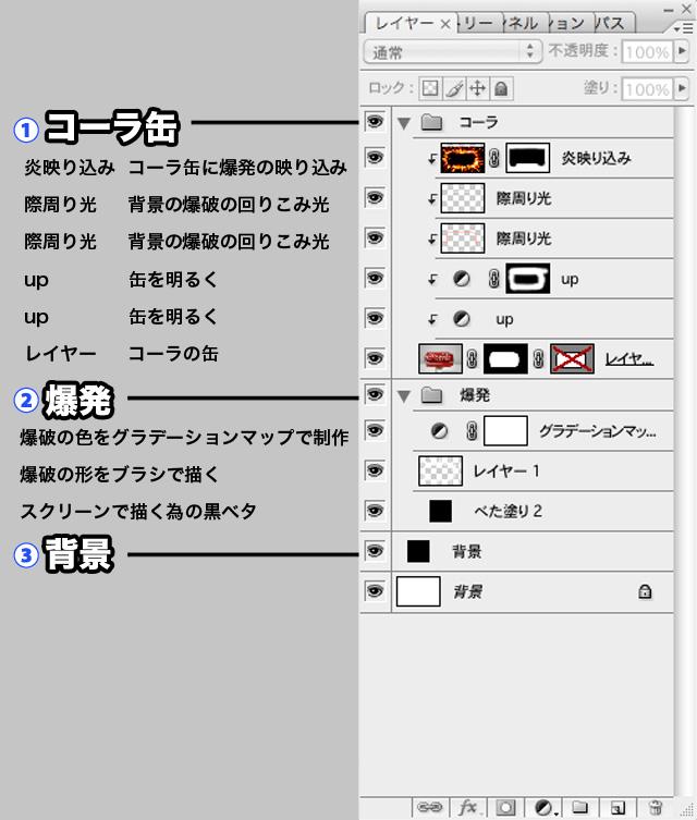 bakuha_p_02_01.jpg