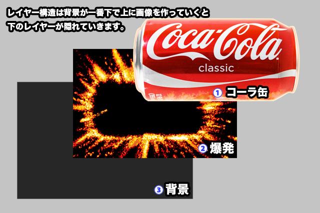 bakuha_p_02_02.jpg