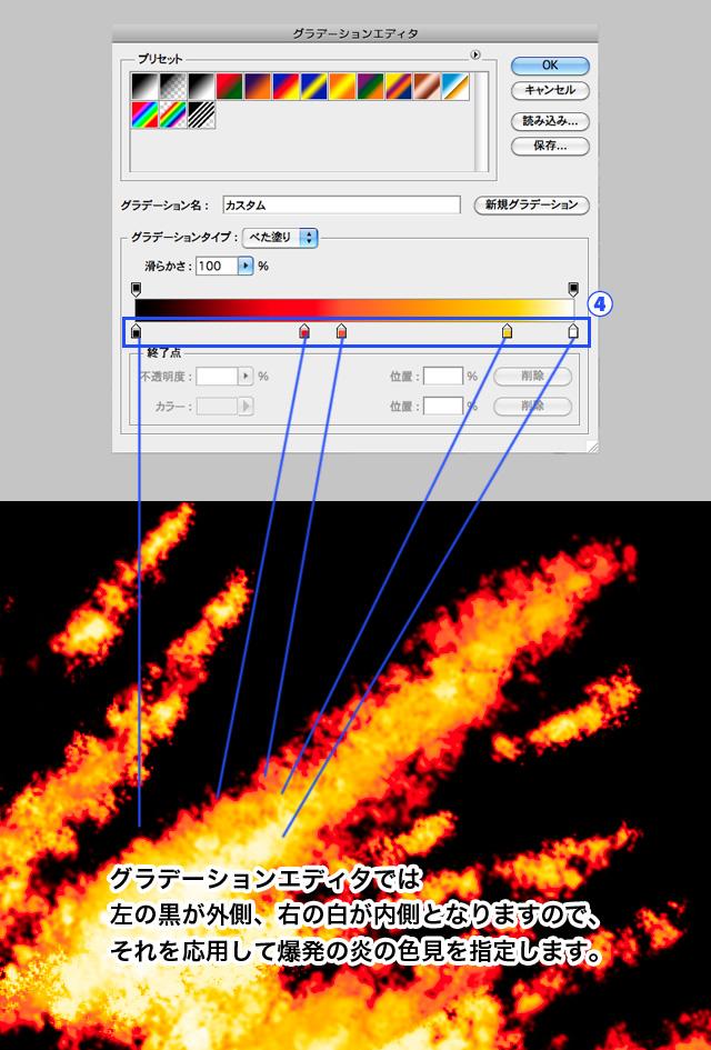 bakuha_p_02_04.jpg