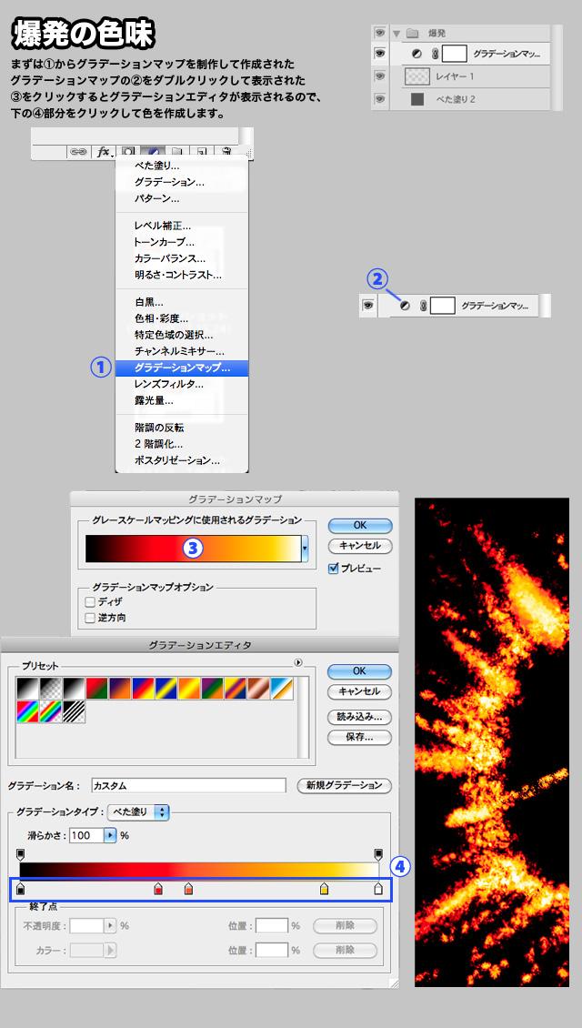 bakuha_p_02_05.jpg