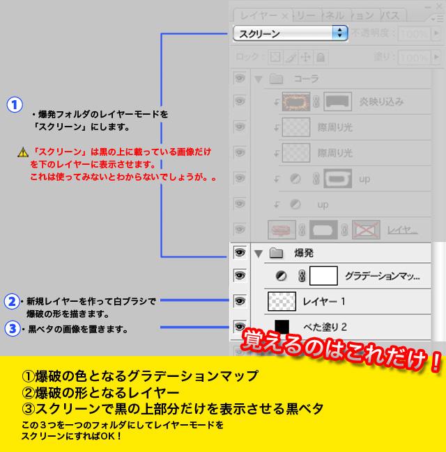 bakuha_p_02_06.jpg