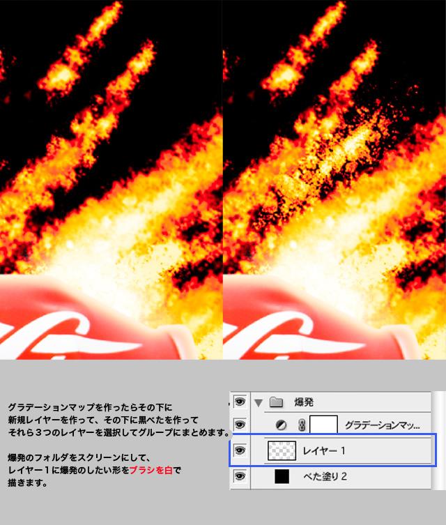 bakuha_p_02_07.jpg