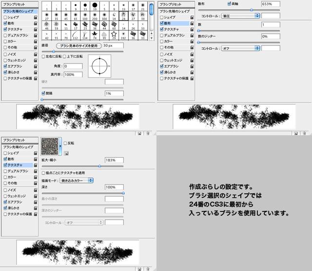 bakuha_p_02_08.jpg