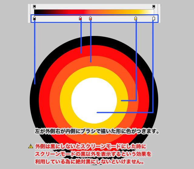 bakuha_p_02_09.jpg