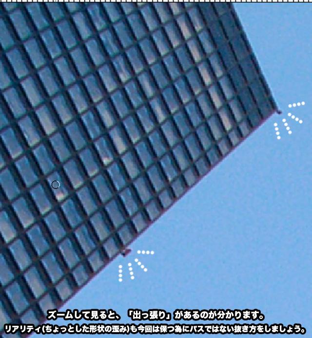 title_p_01_01.jpg