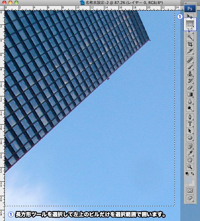title_p_01_02.jpg