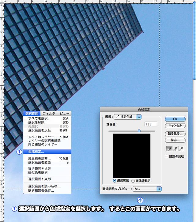 title_p_01_03.jpg