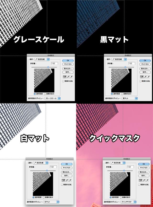 title_p_01_05.jpg