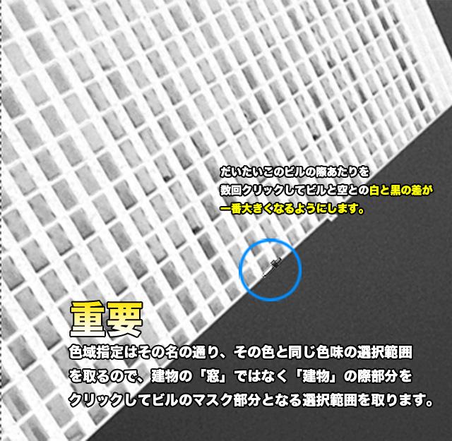 title_p_01_07.jpg