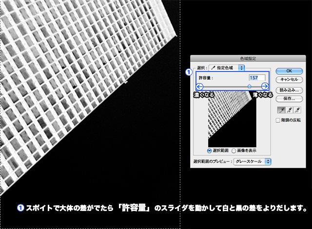 title_p_01_08.jpg