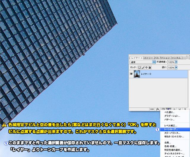 title_p_01_09.jpg