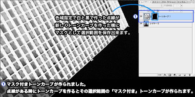 title_p_01_10.jpg