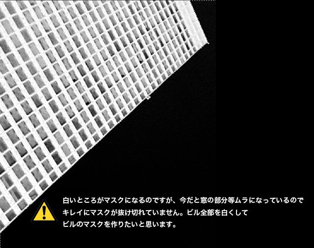 title_p_01_11.jpg