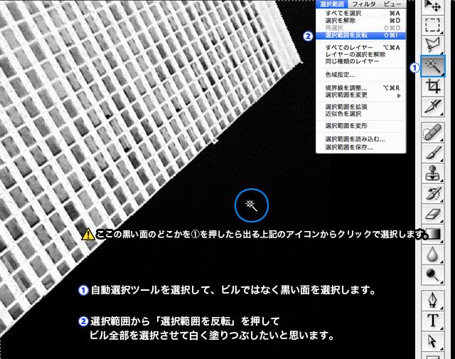 title_p_01_12.jpg